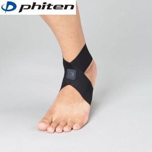 ファイテン サポーター メタックス 足首用ソフトタイプ(スーパーライト)  phiten 左右兼用 薄型 バンド アーチサポート|fitnessclub-y