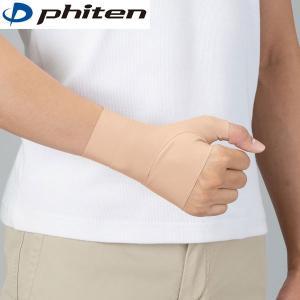 ファイテン サポーター メタックス 手首用ソフトタイプ phiten 左右兼用 超薄型 伸縮性|fitnessclub-y