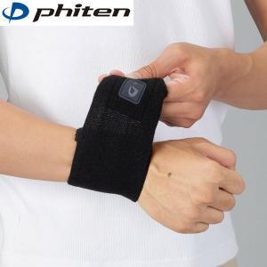 ファイテン サポーター メタックス バンテージ 50cm phiten 手首 ふくらはぎ 足首 テーピング 左右兼用 伸縮性|fitnessclub-y