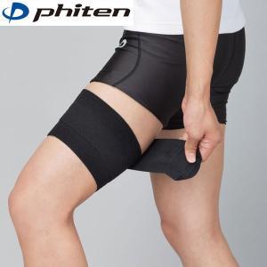 ファイテン サポーター メタックス バンテージ 100cm phiten ふともも ふくらはぎ テーピング 左右兼用 伸縮性|fitnessclub-y