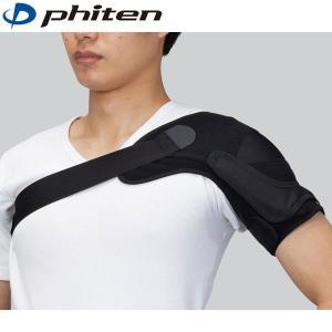 ファイテン サポーター メタックス 肩用ハードタイプ phiten 肩こり 四十肩 五十肩 左右兼用 着脱式補助テープ 伸縮性|fitnessclub-y
