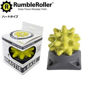 ランブルローラー ビースティボール Beastie (ベース付き ハードタイプ)  Rumble Roller|fitnessclub-y