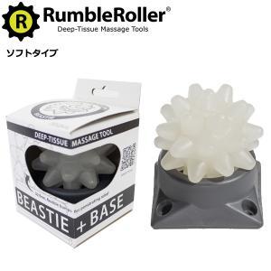 ランブルローラー ビースティボール Beastie (ベース付き ソフトタイプ)  Rumble Roller|fitnessclub-y