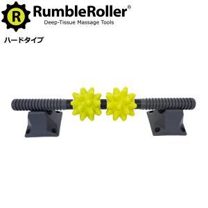 ランブルローラー ビースティバー Beastie (ハードタイプ)  Rumble Roller|fitnessclub-y
