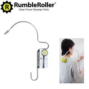 ランブルローラー ビースティフック Beastie hook  Rumble Roller|fitnessclub-y