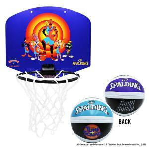 スペース・ジャム テューン・スクワッドブルー マイクロミニ SPALDING スポルディング バスケ 子供向け 家庭用バスケットゴール バスケットボール リング fitnessclub-y