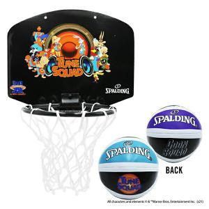スペース・ジャム テューン・スクワッドブラック マイクロミニ SPALDING スポルディング バスケ 子供向け 家庭用バスケットゴール バスケットボール リング fitnessclub-y