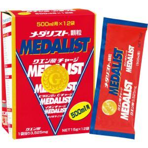 メダリスト 顆粒500ml用(500ml用パウダー×12袋)|fitnessclub-y