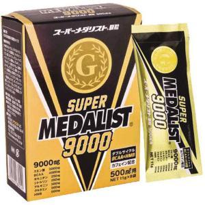 スーパーメダリスト9000(500ml用パウダー×8袋)  メダリスト|fitnessclub-y