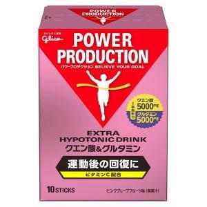 グリコ クエン酸&グルタミン エキストラハイポトニックドリンク(500ml用パウダー×10袋) gl...