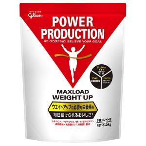 たんぱく質:脂質:炭水化物=4:1:5の割合(エネルギー比率)で配合。たんぱく質、糖質には、それぞれ...