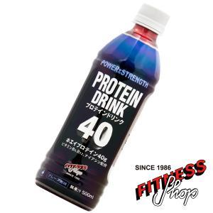 プロテインドリンク40 グレープ風味 (500ml×24本入) フィットネスショップ FITNESS SHOP|fitnessclub-y