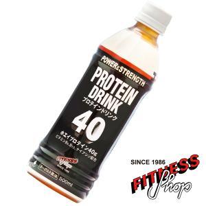 プロテインドリンク40 ヨーグルト風味 (500ml×24本入) フィットネスショップ FITNESS SHOP|fitnessclub-y