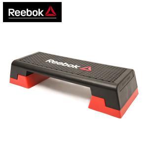 ステップリーボック REEBOK STEP 〔ステップ台〕/送料無料 [REEBOK_G]|fitnessclub-y