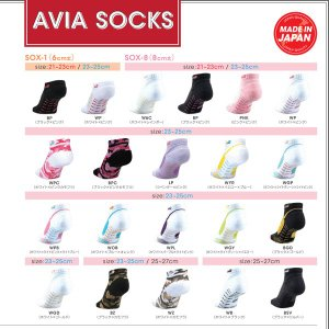 AVIAアビア フィットネスシューズ専用ソックス 足袋型靴下(6cm丈 21-23cm/23-25cm)|fitnessclub-y|04