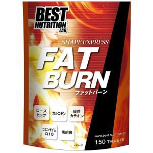 【5つの栄養素材を配合】BESTNUTRITIONLAB(ベストニュートリションラボ) ファットバー...