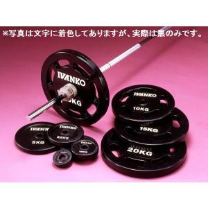 【Φ28mmバーベルプレート】IVANKO(イヴァンコ)スタンダードラバープレート 15kg