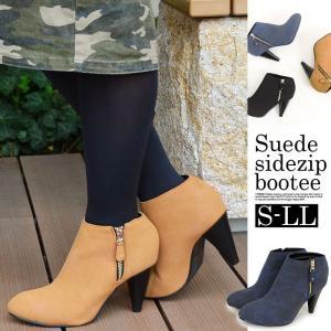 【SALE】スエードサイドzipブーティショートブーツパンプスファスナー合皮フェイクレザースエード調メーカーSALE|fitpromotion