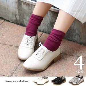 【SALE】レースアップマニッシュシューズ靴パンプス紐白黒メタリックシルバーローヒールエナメルメーカーSALE|fitpromotion