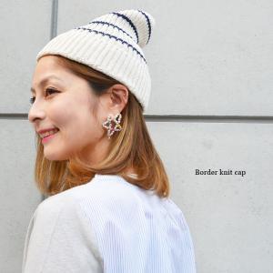 【SALE】ボーダーニット帽リブニットキャップサマーニット帽ユニセックス麻メール便可 fitpromotion