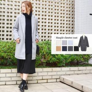 【SALE】シンプルチェスターコート アウター 長袖 コート ジャケット ロング丈 無地|fitpromotion