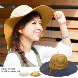 【SALE】 帽子 細編みブレードつば広ハット女優帽帽子麦わら中折れリボン付きシンプル日よけUV対策メーカーacc|fitpromotion