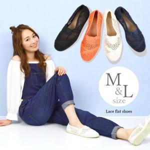 【SALE】レースフラットシューズ靴パンプススリッポンスニーカーサンダル花柄メーカーSALE|fitpromotion