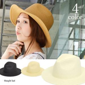 【SALE】 帽子 つば広中折れシンプルハット帽子パナマハット無地ベージュキナリ白黒日よけUV対策リゾートメーカー MTM4|fitpromotion