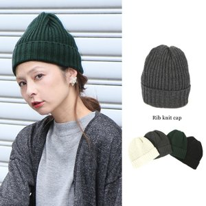 【SALE】 帽子 リブニットキャップリブニット帽リブ秋冬帽子レディースメール便可メーカーMTM4|fitpromotion