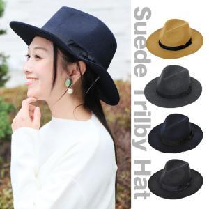 【SALE】 帽子 つば広中折れハットレディース秋冬ファッション新品雑貨つば広中折れハット帽子リボンメーカー MTM4|fitpromotion