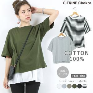 【SALE】クルーネックTレディースファッションTシャツ綿100%クルーネックワイドスリーブメール便可2017SS|fitpromotion
