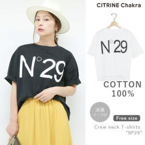 【SALE】 TシャツクルーネックT(29)レディースファッションTシャツ綿100%クルーネックロゴTメール便可2017SS|fitpromotion