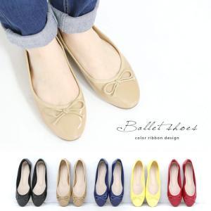 【メーカー】カラーリボンバレーシューズ レディース ファッション 春夏 ぺたんこ靴 靴 小物 雑貨 シューズ エナメル リボン 2017SS|fitpromotion