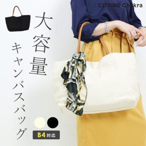 【SALE】 【メーカー】ビッグキャンバスバッグレディースファッション秋物B4対応バッグキャンパスバッグBAG鞄小物|fitpromotion