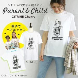 【SALE】 Tシャツ親子ペアT(boss)レディース ファッション 半袖 綿100% キッズ ファミリー メール便可MTM4|fitpromotion