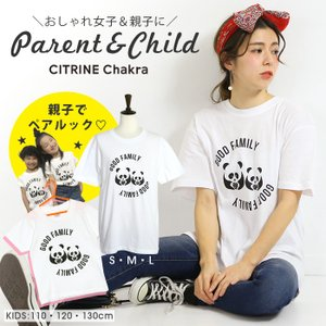 【SALE】 Tシャツ親子ペアT(panda) レディース ファッション 半袖 綿100% キャラクター 大人 キッズ ファミリー パンダ柄 メール便可MTM4|fitpromotion