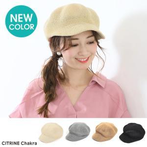 帽子【SALE】【メーカー】ペーパーキャスケット レディース ファッション ハット 小物 雑貨 キャップ 無地 ペーパー素材|fitpromotion