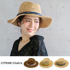 【SALE】 帽子 【メーカー】ラフィア中折れハット レディース ファッション 中折れ つば広 ハット 帽子 リボン 雑貨 小物 ラフィア|fitpromotion
