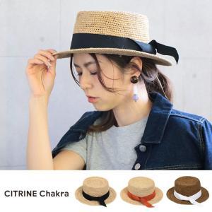 【SALE】 帽子 【メーカー】カンカン帽 レディース ファッション ハット 帽子 リボン 雑貨 小物 ラフィア素材|fitpromotion