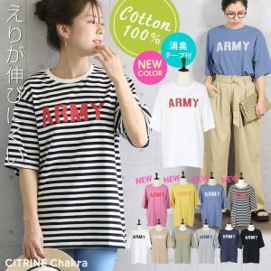 [まとめ買い対象]Tシャツ プリントコットンT(ARMY) トップス 半袖 ボーダー レディース ファッション 春夏 メール便可 SALE[1000円DASH][OUTLET]|fitpromotion