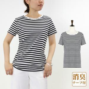[まとめ買い対象]Tシャツ クルーネックコットンTシャツ カットソー トップス ボーダー ビッグシルエット レディース メール便可 SALE[1000円DASH][OUTLET]|fitpromotion