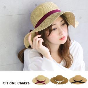 【SALE】 帽子 リボン付コンパクトハット レディース ファッション ハット ペーパー素材 UVカット 紫外線対策 ツバ広 【メーカー】2018SS|fitpromotion