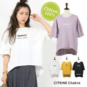 【SALE】 Tシャツ ロゴプリントTシャツ レディース ファッション 夏服 半袖 5分袖  トップス カットソー ロゴ 綿100% メール便可|fitpromotion