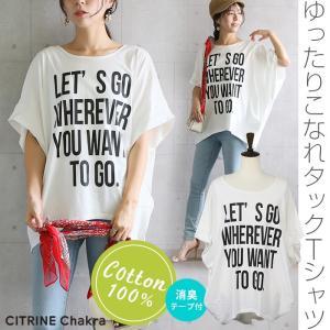 [まとめ買い対象]【SALE】Tシャツ サイドタックコットンT レディース ファッション カットソー トップス 消臭 抗菌 メール便可 fitpromotion