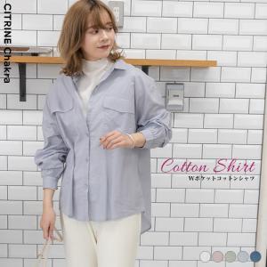 [送料無料]Wポケットコットンシャツ Wポケット コットン ゆったり シャツ ブラウス レディース 春夏 2021SS新作 メール便可|fitpromotion