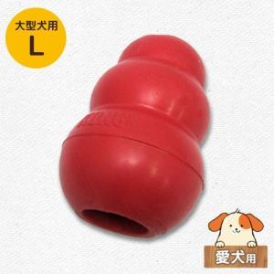 犬用おもちゃ KONG コング 大型犬用 L(子犬後期〜成犬用) five-1