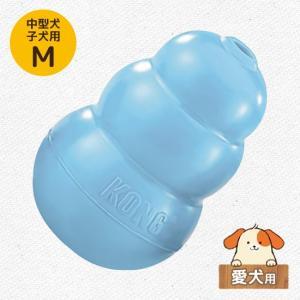 KONG 犬用おもちゃ パピーコング 中型犬の子犬用 M five-1