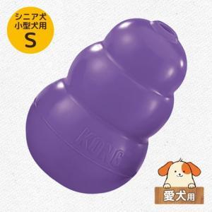 犬用おもちゃ KONG シニアコング 小型犬のシニア犬用 S five-1