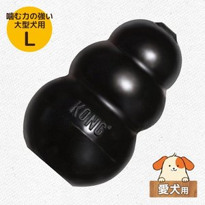 犬用おもちゃ KONG ブラックコング 大型犬用 L|five-1