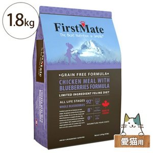 猫用ドライフード ファーストメイト チキン ウィズ ブルーベリー 猫用 1.8kg|five-1